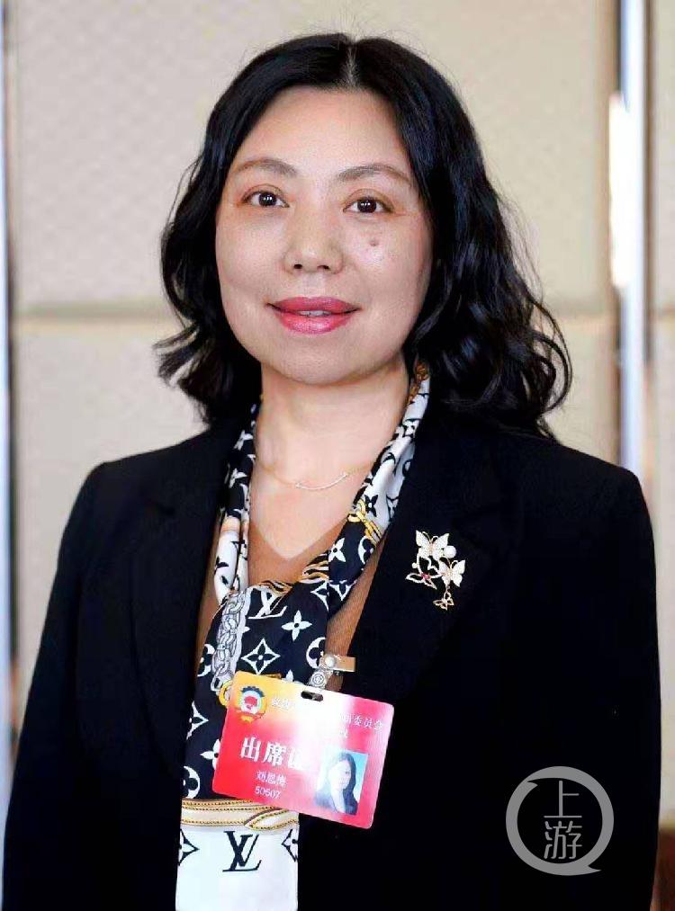 刘恩梅(4010841)-20200114203746.jpg