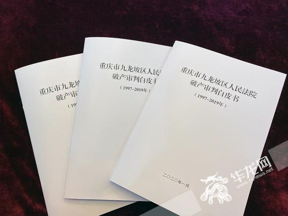 80元起拍5.6万成交 鹅掌门商标易主案创重庆纪录