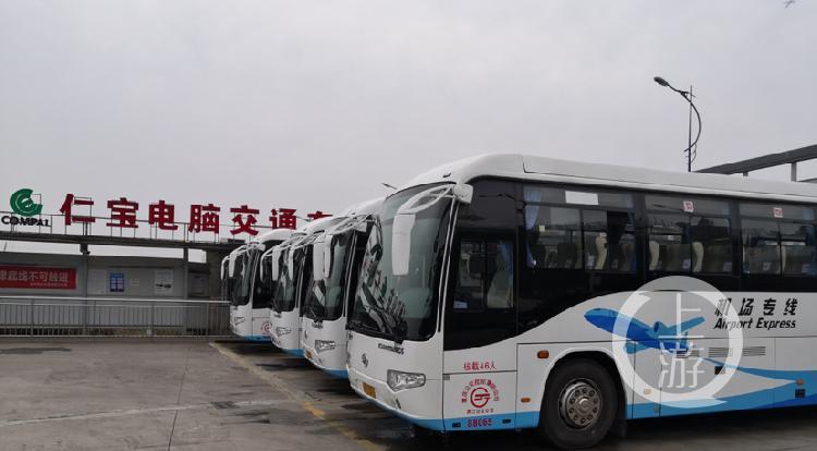 重庆开通定制公交 将企业职工从家门送到厂(4155357)-20200212204428.jpg