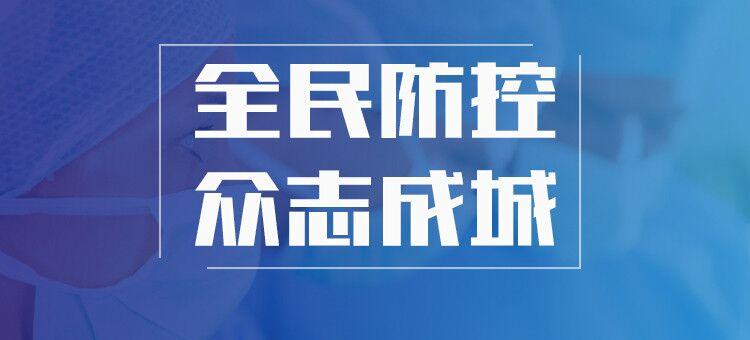 微信图片_20200211115724.jpg