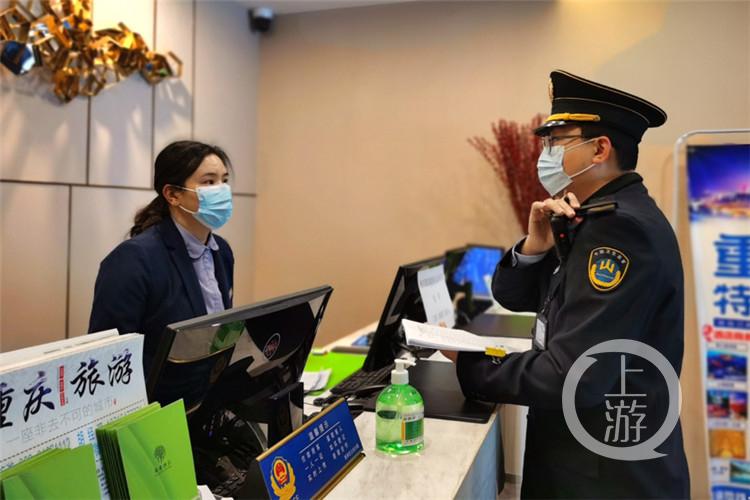执法人员在南坪瑞森酒店检查(4180997)-20200217163004_副本.jpg