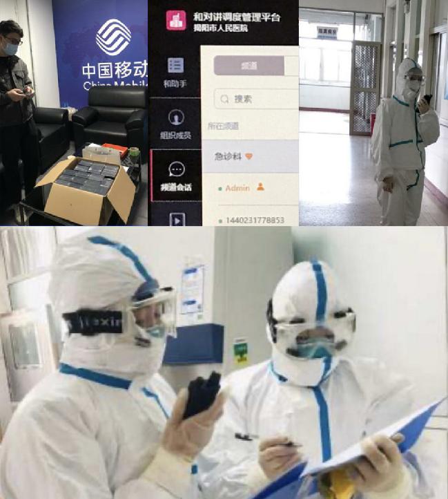 """图配战""""疫""""中的智慧》5G技术助力疫情防(4183580)-20200217194704.png"""