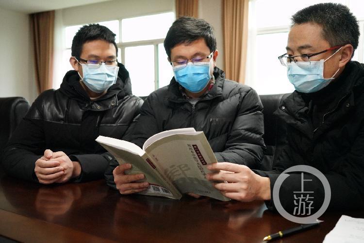 《郑邦本中医学术经验传承录》(4217303)-20200223200231.jpg