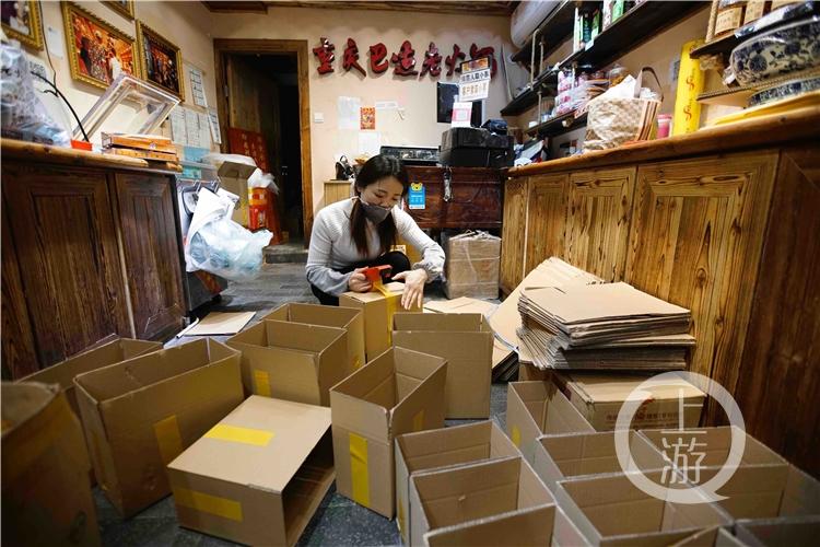 磁器口的商家在店铺打包线上出售的商品(4231839)-20200226143124_副本.jpg