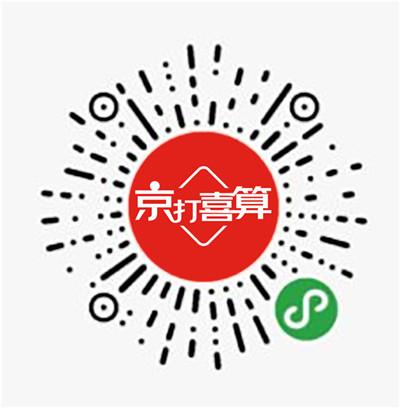 图配直降近14元,万州玫瑰香橙在京东开启(4234911)-20200226202341.jpg