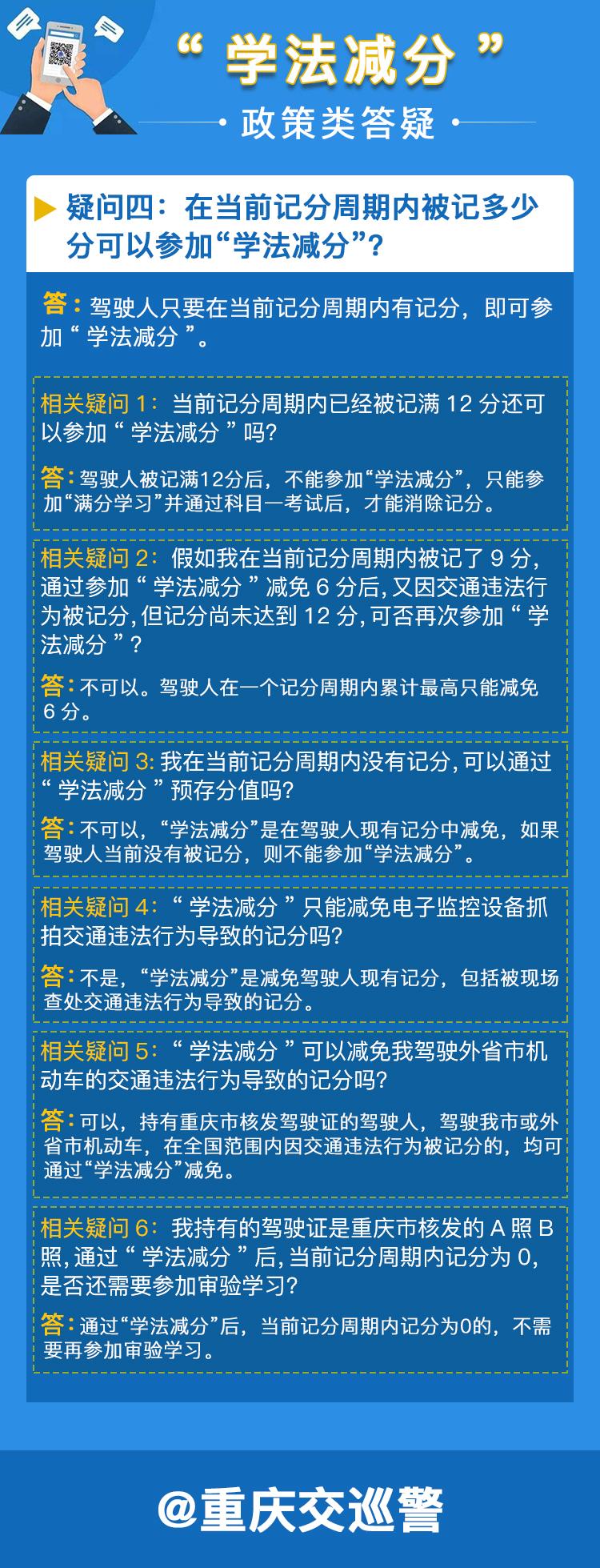 政策类答疑 (8).jpg