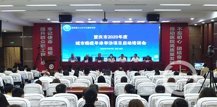 即日起 重庆十一区居民可申请免费癌症筛查