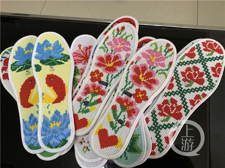张光伦纳好的鞋垫。(4784653)-20200621155441_副本.jpg