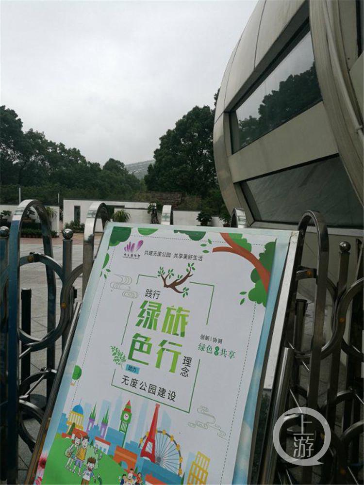 南山植物园推行电子门票 规范化处置植物垃(4800140)-20200624114837.jpg