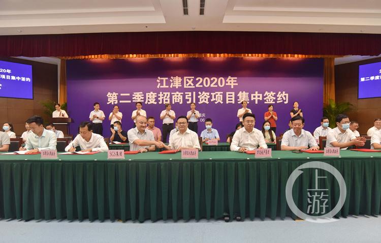 签约仪式现场。记者贺奎摄(4826296)-20200630200741_副本.jpg