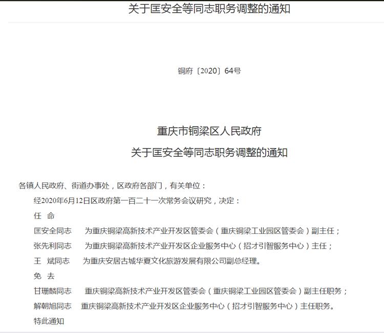 QQ图片20200701174414_副本.png