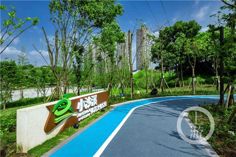 小沙溪社区体育文化公园(4877815)-20200710155418_副本.jpg