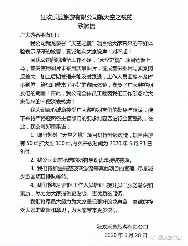 """重庆发布虚假违法广告十大典型案例 巴南""""(5543221)-20201124093224.jpg"""