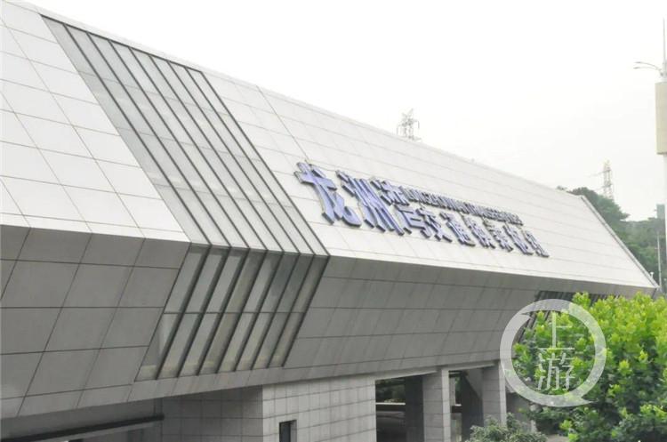 龙洲湾汽车站新增多条客运班线(5554299)-20201126115020_极速看图.jpg
