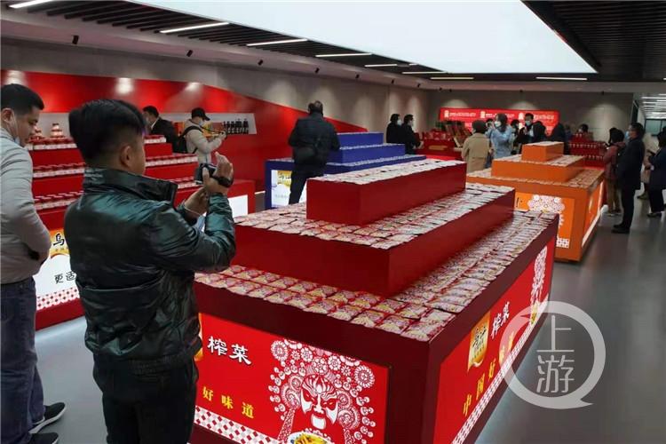 涪陵榨菜集团(5650573)-20201216221513.jpg