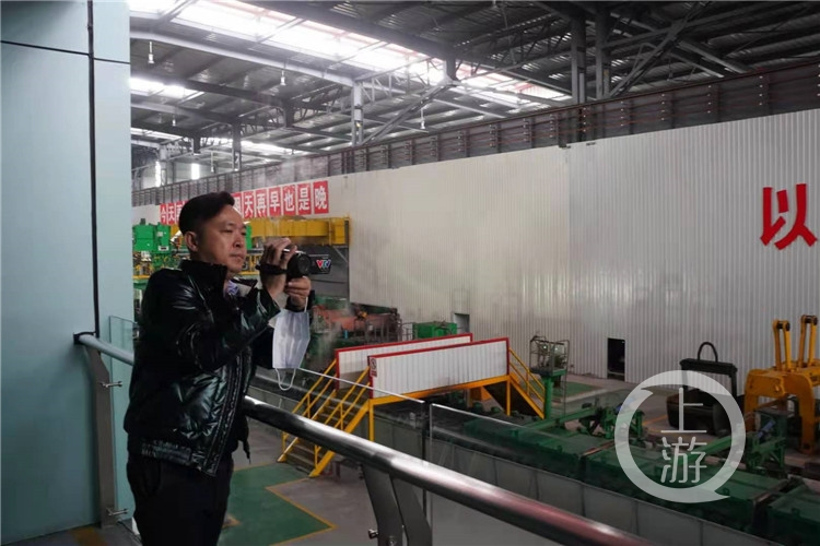 投资建设菲律宾史上第一个综合性钢厂_驻华(5650585)-20201216221533.jpg