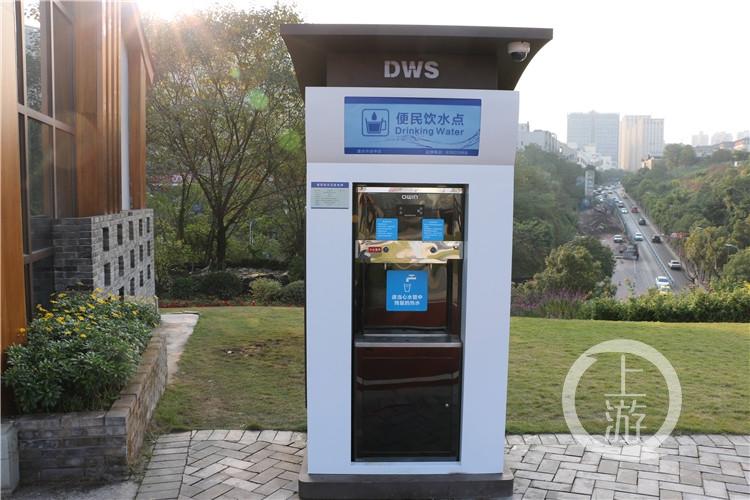 重庆建成750处公共直饮水点 中心城区主(5654262)-20201217173945.jpg