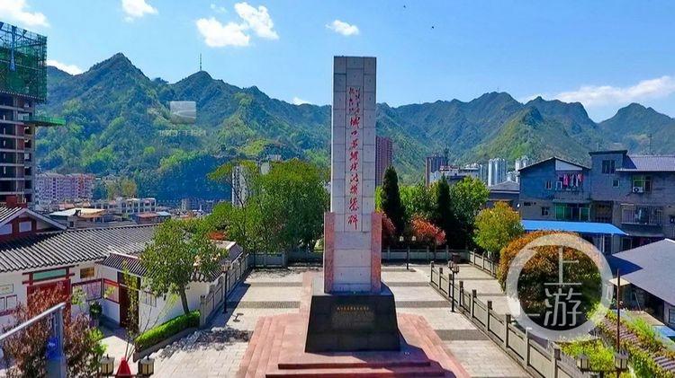 nEO_IMG_城口县苏维埃公园(6146346)-20210404093419.jpg