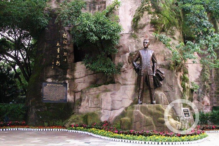 nEO_IMG_渝中区佛图关公园(6146326)-20210404093319.jpg