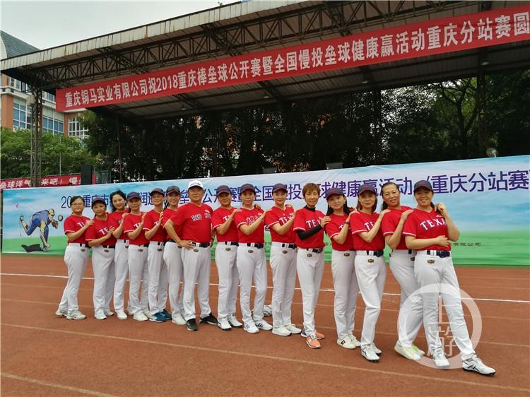 平均年龄55岁!重庆首批女子垒球队回归!(6199101)-20210415213656.jpg