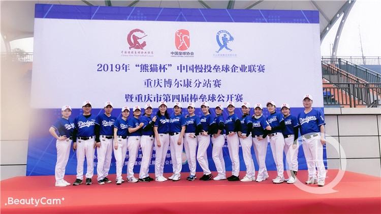 平均年龄55岁!重庆首批女子垒球队回归!(6199097)-20210415213649.jpg
