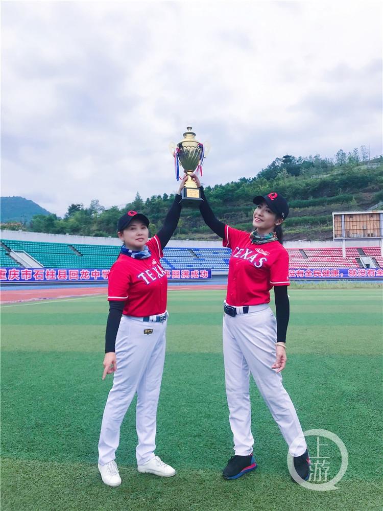 平均年龄55岁!重庆首批女子垒球队回归!(6199087)-20210415213620.jpg