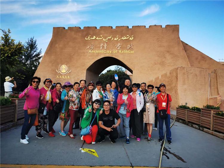 喀什老城.jpg