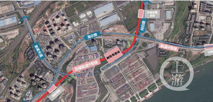 重庆轨道交通9号线邮轮母港站提前120天正式完工移交铺轨