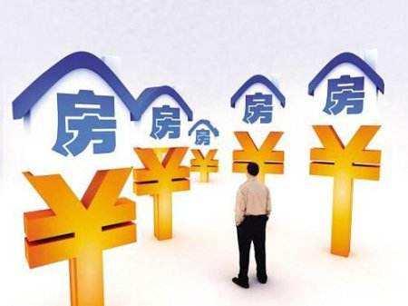 房价涨幅日益平稳的同时 购房者面临房贷利率高