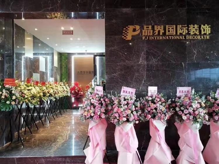 品界国际装饰主城再布局,渝北设计中心落户大雅·金开国际