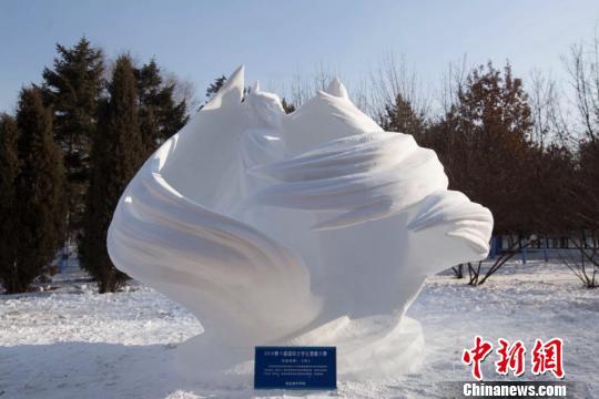 玩雪玩出花样!国际大学生雪雕大赛中国两队折桂