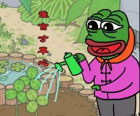 盘点最会养蛙的十大专业 看看你的专业在列吗?