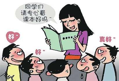 72.4%的受访在校生认为:要分被拒是老师有原则