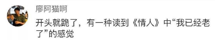 浙江小学男生暗恋作文 惊呆网友:文笔逆天