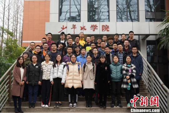 2017级少年班全家福。(中国科大提供)
