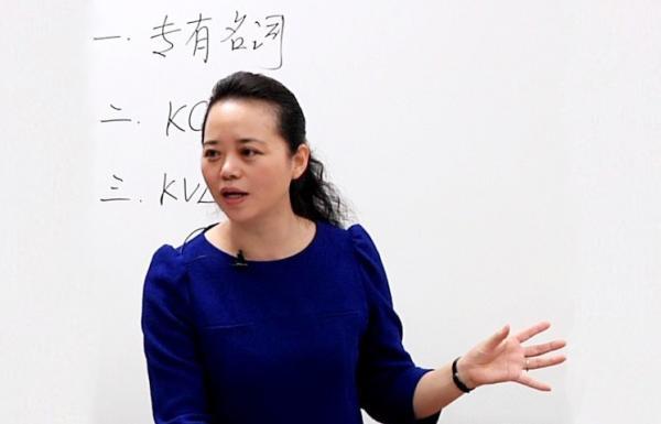 用亲称呼学生 哈尔滨高校教师成网红