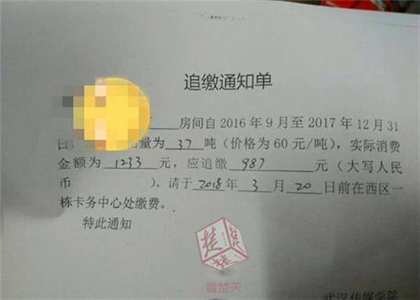 武汉高校学生破解系统蹭热水洗澡 校方催缴水费