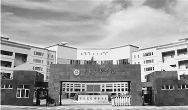 浙江男生报考北京一女子学院:男女生比例1:100