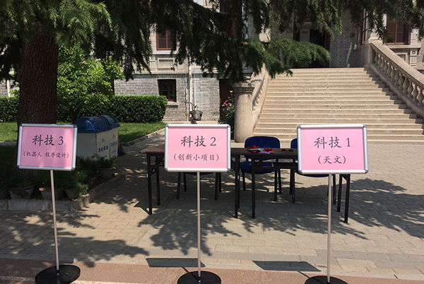 北京市将于2019年彻底取消小升初特长生招生