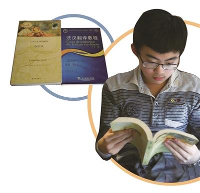 14岁男孩入研究生复试:年龄不够高考 只好考研