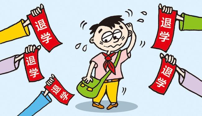 日本公立高中2年内有2098人怀孕 无人被迫退学