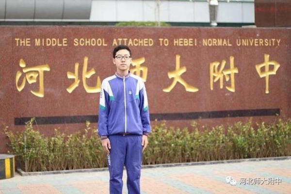 河北初三一学生考入西安交大少年班 直升准硕士