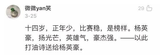 最强大脑收官 杭州天才少年吊打日本脑王全程燃爆