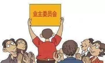 南京上千户业主遭遇上学难 教育局:已进行调研