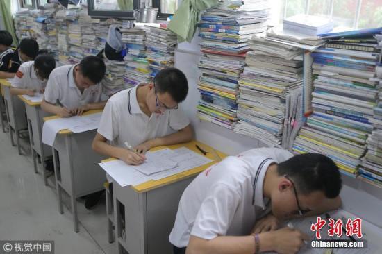 教育部:严禁宣传高考状元 一旦发现严肃处理