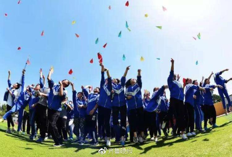 山东:削减挤占中小学体育课 最高可罚3万元