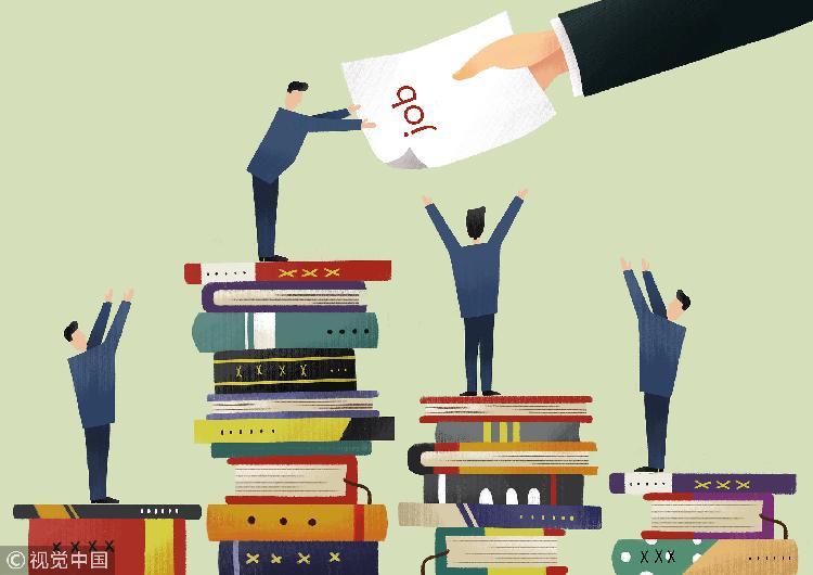 """求职市场是否存在""""学历倒挂现象?"""
