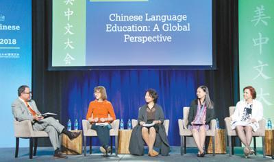 中国侨网5月17日,来自美国、英国、加拿大、法国、新加坡等国的汉语教学从业者在全美中文大会上分享各自经验。 本报记者 胡泽曦摄