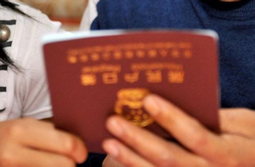 天津引才新政先落档后落户 杜绝高考移民买房炒房