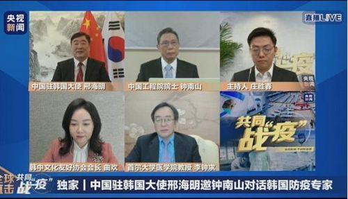 钟南山回应何时开学说了什么?钟南山对话韩国防疫专家语录全文